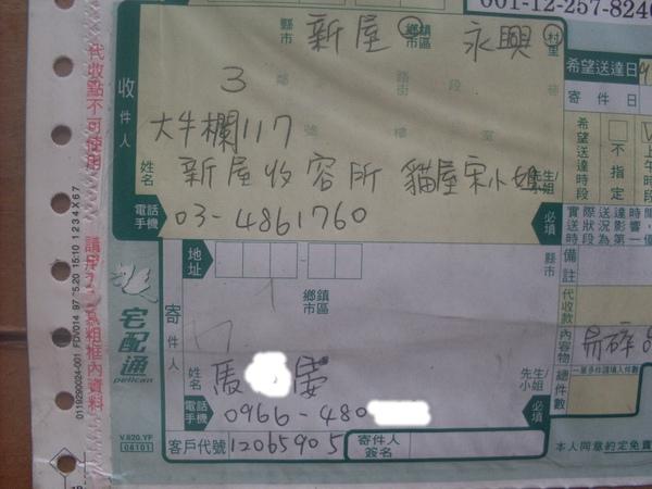 SDC18524.JPG