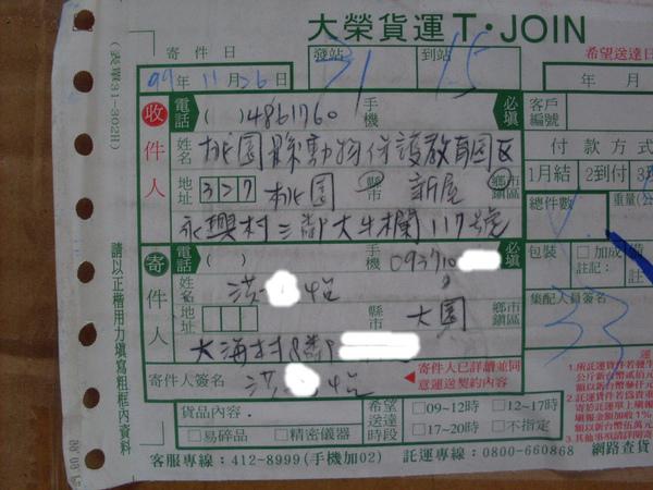SDC18887.JPG