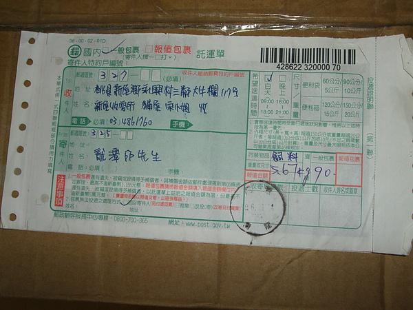 DSCF6583.JPG