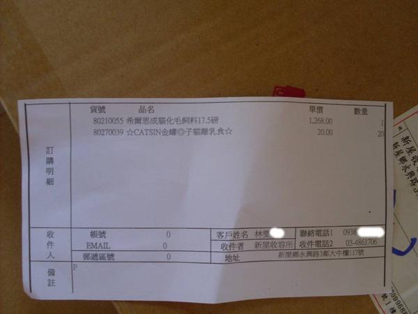 SDC18502.JPG