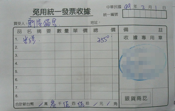 P1010533.JPG