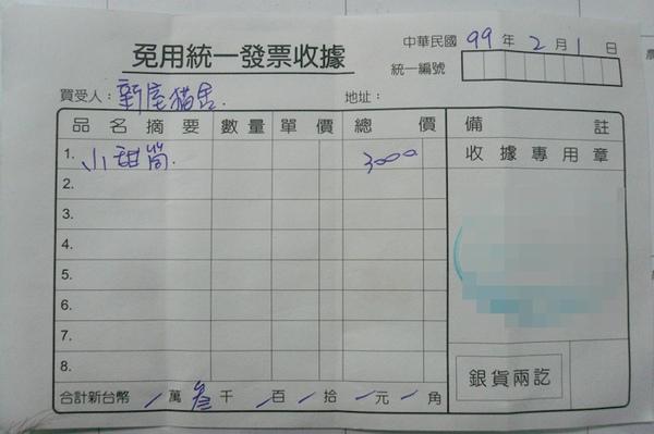 P1010534.JPG