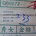 SDC17967.JPG