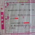 SDC18142.JPG