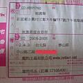 SDC18148.JPG