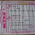 SDC18151.JPG