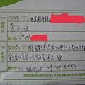 SDC18156.JPG