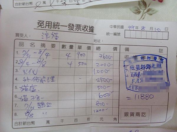 SDC18613.JPG