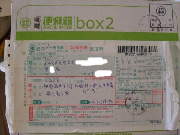 SDC18494.JPG