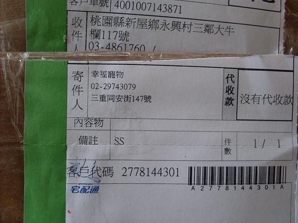 SDC18485.JPG