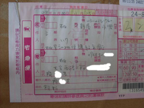 SDC18889.JPG