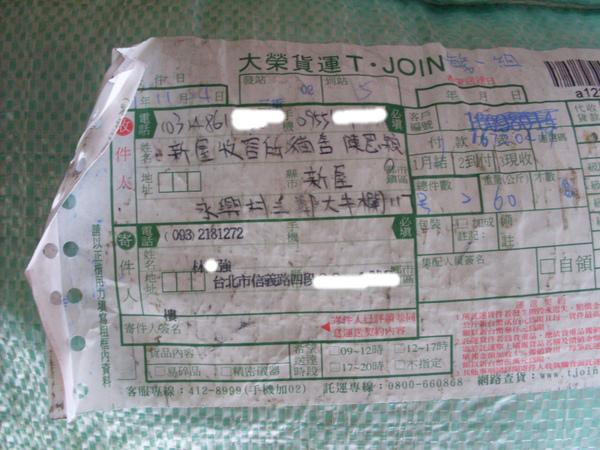 SDC18894.JPG