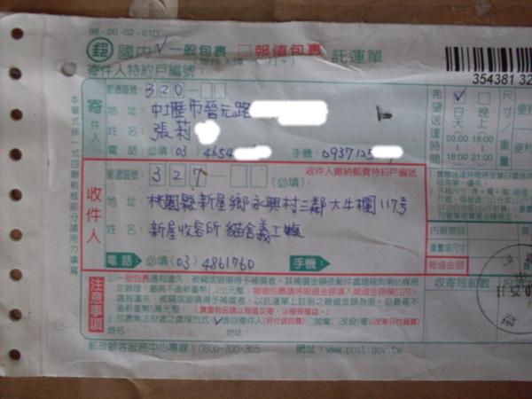 SDC18758.JPG