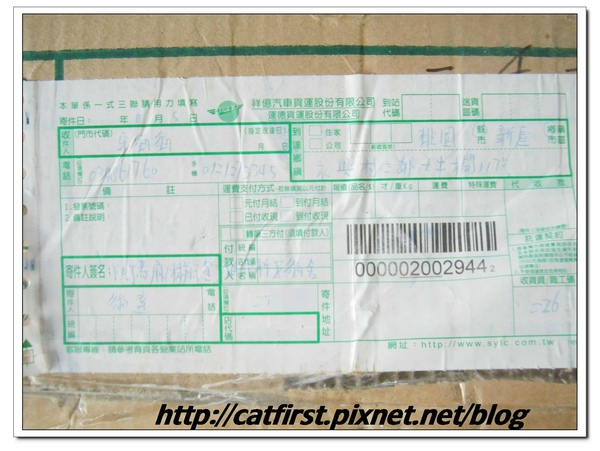 DSCF0711(001).jpg