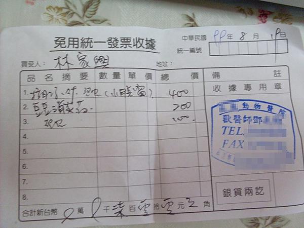 SDC18614.JPG