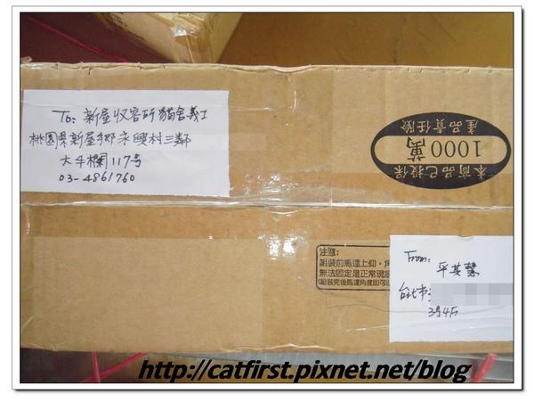 DSCF0668(001).jpg