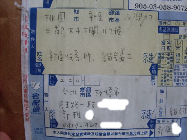 SDC19097.JPG
