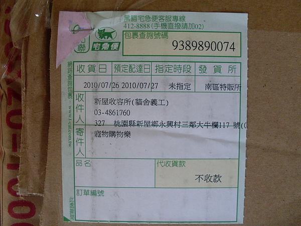SDC18515.JPG