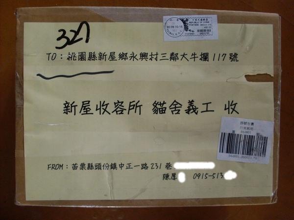 SDC18630.JPG