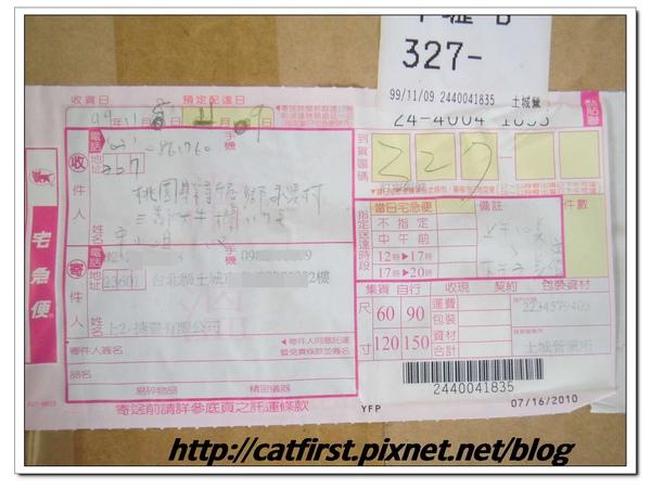 DSCF0659(001).jpg