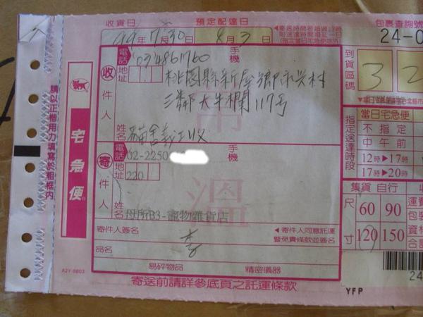 SDC18504.JPG
