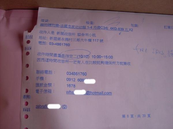 SDC18706.JPG