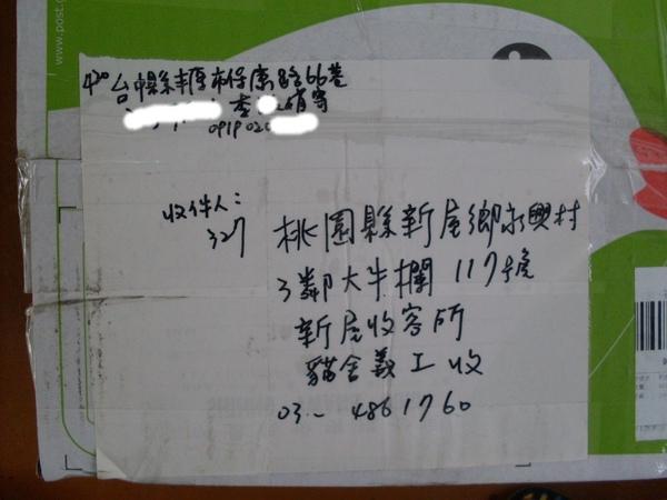 SDC18708.JPG