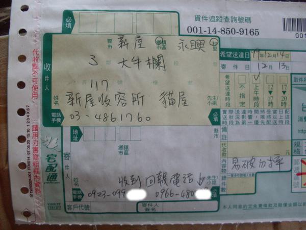 SDC19093.JPG