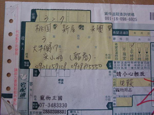 SDC19346.JPG