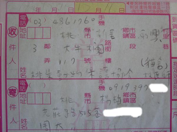 SDC19088.JPG