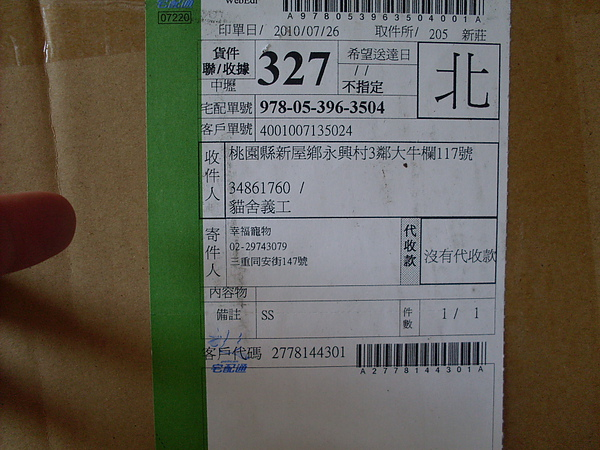 SDC18513.JPG