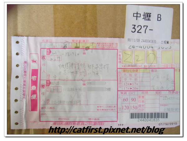 DSCF0649(001).jpg