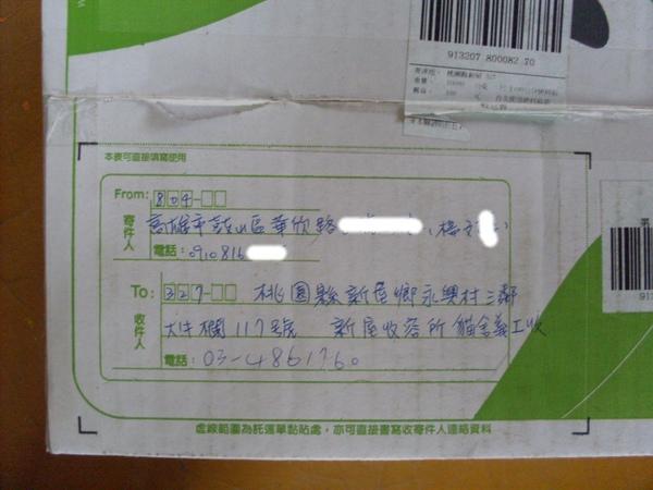 SDC18756.JPG