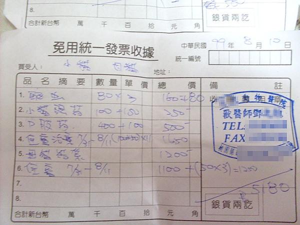 SDC18612.JPG