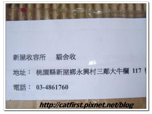 DSCF0666(001).jpg