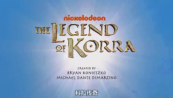 科拉传奇.The.Legend.of.Korra.S01E01.CN.WEB-HR.AAC.1024X576.x264-YYeTs&SLOMO.mkv_snapshot_01.04_[2012.06.29_17.48.50]