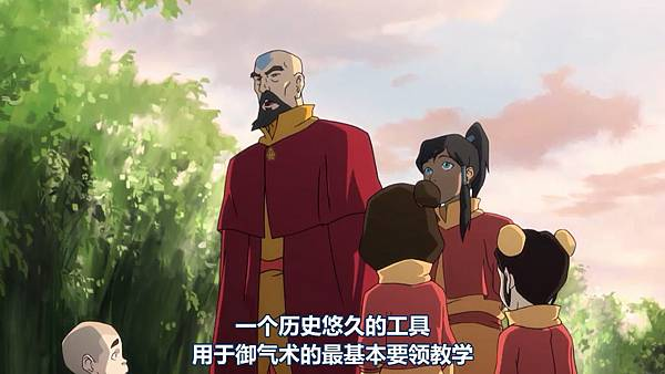 科拉传奇.The.Legend.of.Korra.S01E02.CN.WEB-HR.AAC.1024X576.x264-YYeTs&SLOMO.mkv_snapshot_01.36_[2012.07.27_13.59.11]