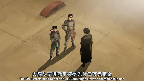 科拉传奇.The.Legend.of.Korra.S01E03.Chi_Eng.WEB-HR.AAC.1024X576.x264-YYeTs&SLOMO.mkv_snapshot_01.56_[2012.08.15_16.06.40]