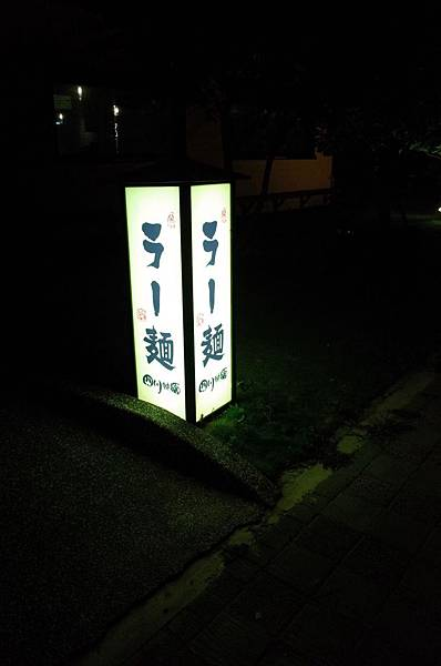 R0000462.JPG