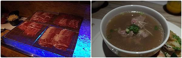 中式-牛肉湯.jpg