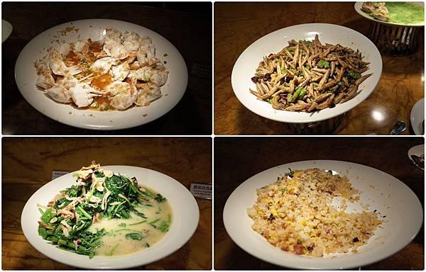 中式-盤菜.jpg