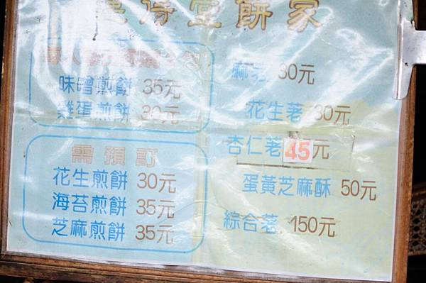 DSC_3522.JPG