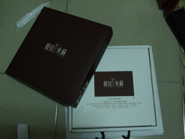 花蓮提拉米蘇03.JPG