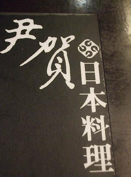 DSCF1886.JPG