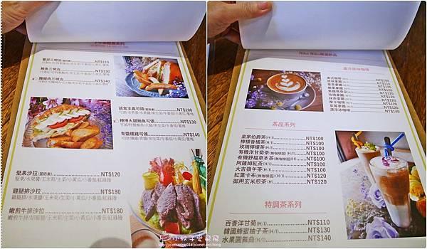 37 菜單23,24.jpg
