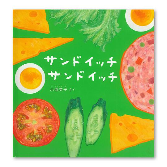 ISBN483402375_00