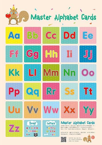 26個字母尺全圖(CS3)-02.jpg