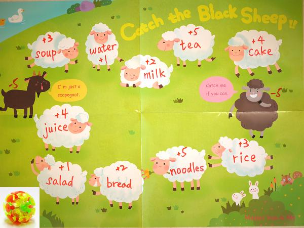 black_sheep_06_p60p40_rsw600_sp20.png