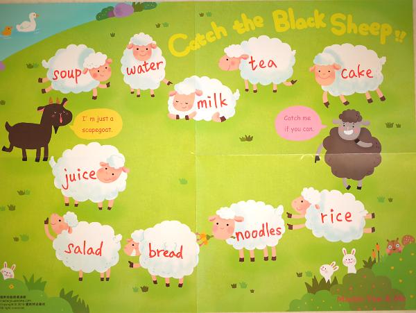 black_sheep_05_p60p40_rsw600_sp20.png