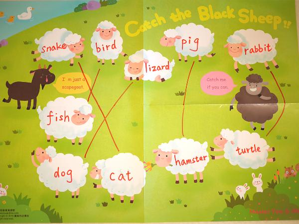 black_sheep_04_il190_ol20_rsw600_sp20.png